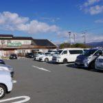 箱根、伊豆旅行の拠点に 道の駅伊豆 ゲートウェイ函南
